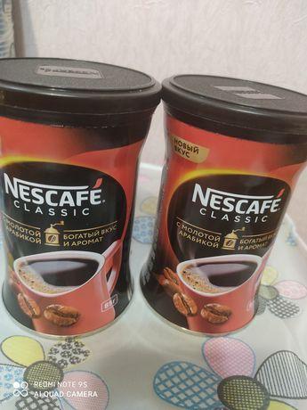 Продам кофе молотой с арабикой