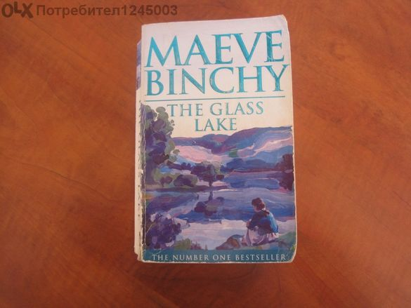 Книга The glass lake - Maeve Binchy