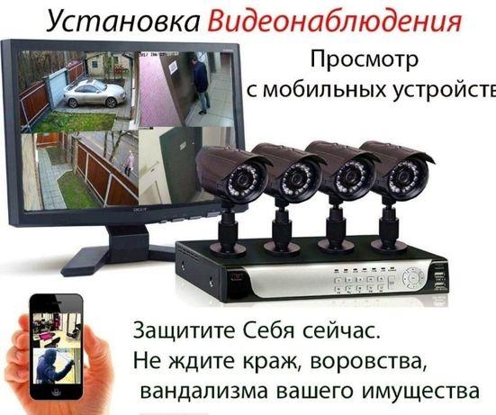 1 камера в подарок. Устанонвка видеокамер. Установка видеонаблюдения.