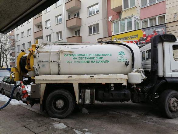 Отпушване на канали, почистване на септични ями,видеодиагностика