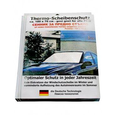 Термо / защитен сенник за предно автомобилно стъкло за кола