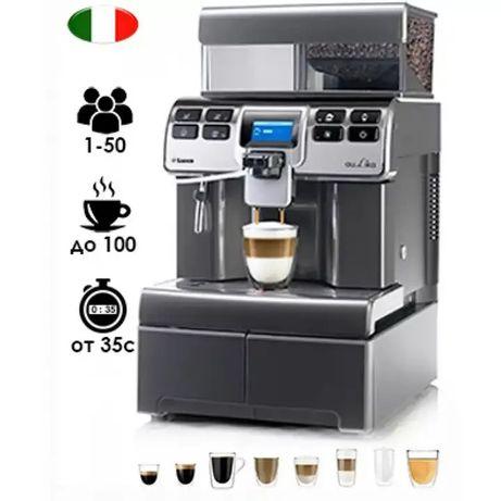 Продам итальянскую кофемашину