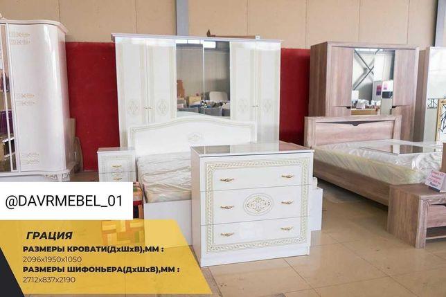 Спальный гарнитур Грация 6дв. Мебель со склада