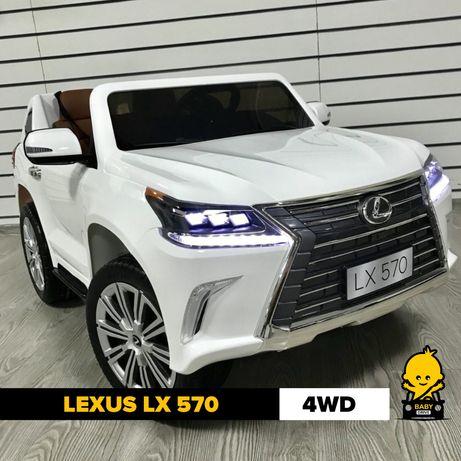 Акция! Детские Электромобили Lexus LX-570