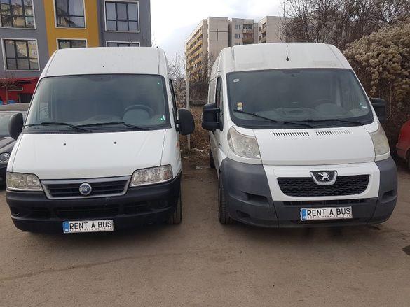 Товарен Бус Под Наем /70лв-24ч/ Rent A Bus Sofia / Хамалски услуги