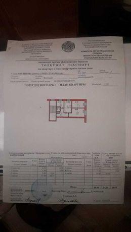 обмен 3х комнатной квартиры на две однокомнатных квартир