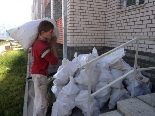 ВЫВОЗ ЛЮБОГО МУСОРА. Строй отходы хлам с гараж, подвала, чугунная ванн