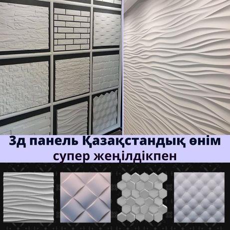 Декоративные кирпичи 3 Д панели