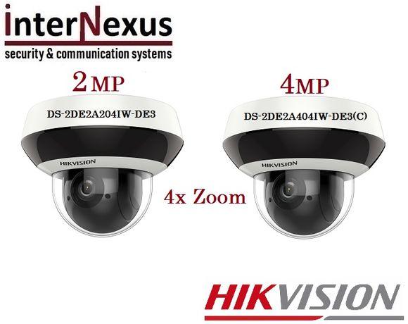 2/4 MPx Управляема IP Мини PTZ Камера Hikvision, 4x Zoom, IR до 20 м.
