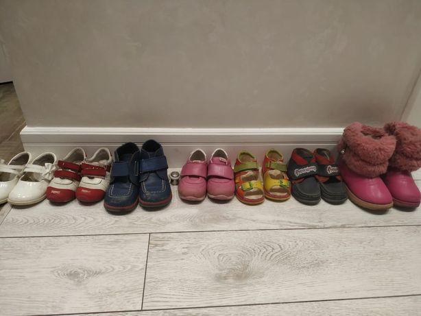 Продам детскую обувь фирмы bebetom