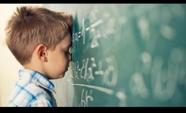 Математика 3-11 класс