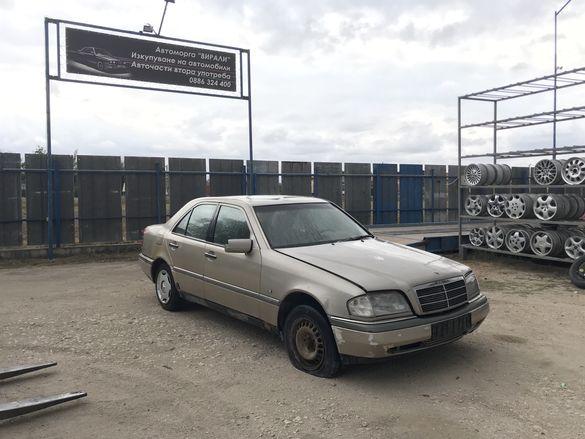 Mercedes C250TD 150кс на части