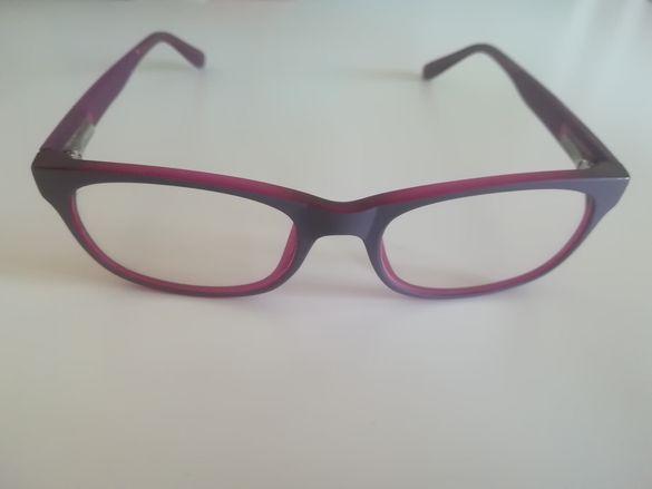 Детски очила с диоптър +0,5