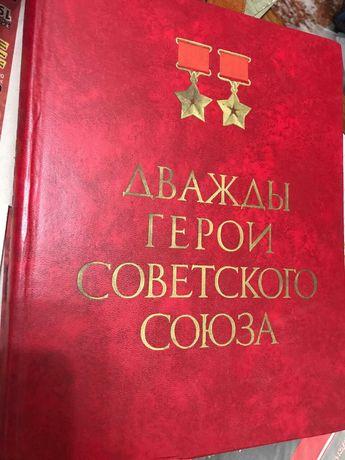 Книги военных лет