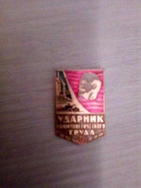 Значки советские, карты Казахской ССР, Джамбульской области.