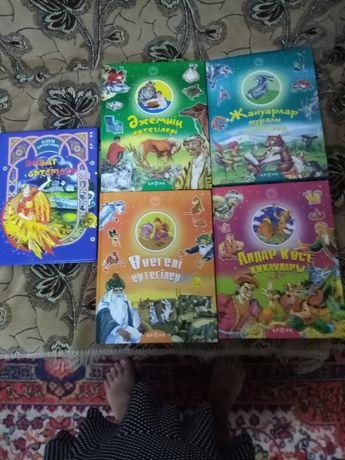 Книги на казахском языке сказки, для школьников начальной школы и детс