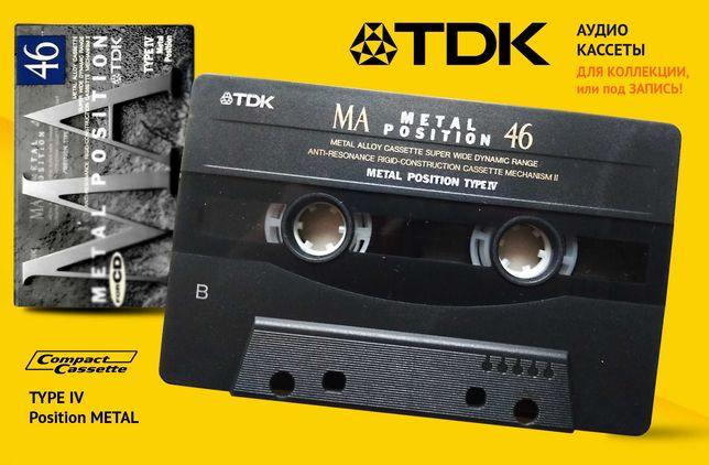 Аудио кассеты, compact cassette