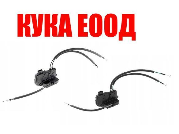 Брава / Машинка / Механизъм за Врата за Kia Sportage 3 (2010-2015)