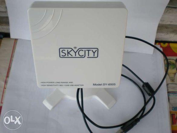 Антена за интернет