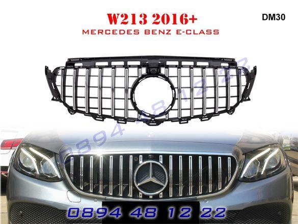 Предна Решетка GT Mercedes E W213 ГТ Мерцедес Е В213 2016г+ AMG АМГ