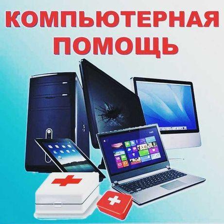Windows. Установка. Программист