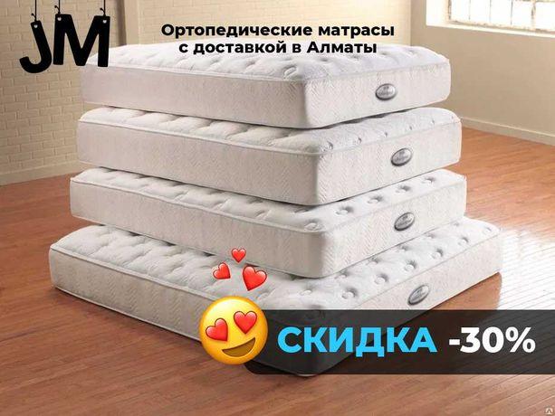 Матрац | Матрас Ортопед в Алматы со СКИДКОЙ