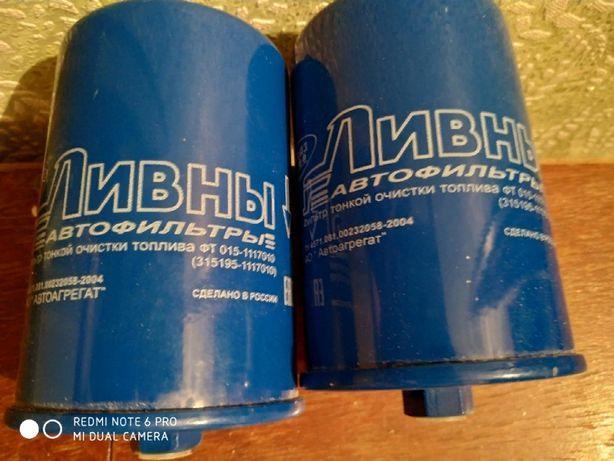 Фильтр топливный УАЗ новый