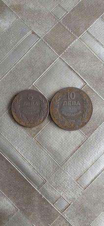 Монети 5,10 лева1930 г. ХАН КРУМ