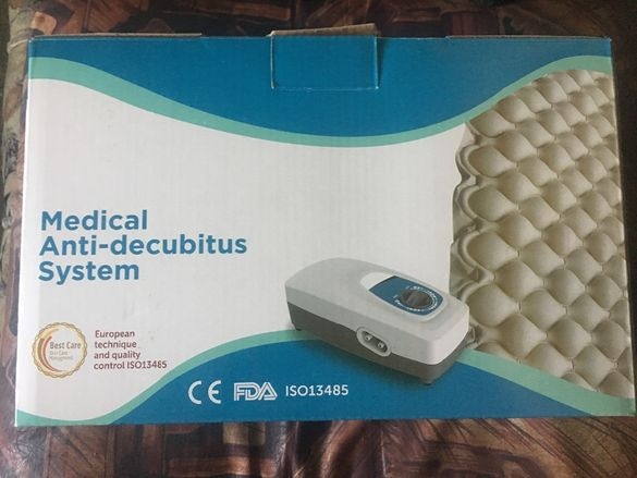 Medical anti decubitus