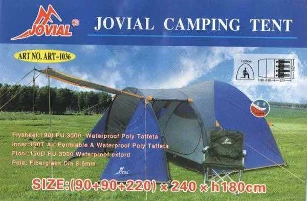 1036 Просторная Палатка двухслойная высокая на 2-5 человек с тамбуром