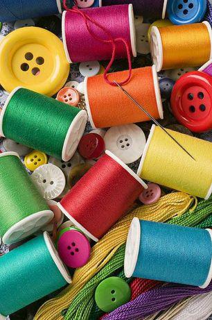 Ателье пошив и ремонт одежды.