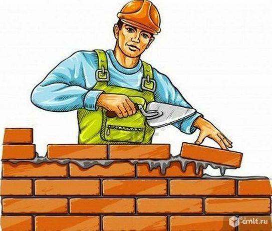 Каменщик каменщик каменщик