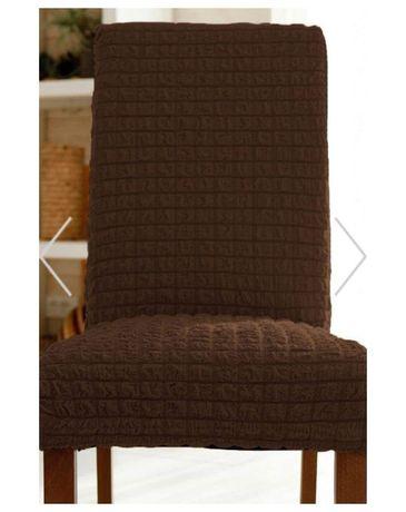 Универсални калъфи за столове