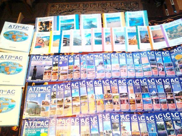 """3 папки със списания """"АТЛАС-светът във твойте ръце""""от 2 до 60 брой"""