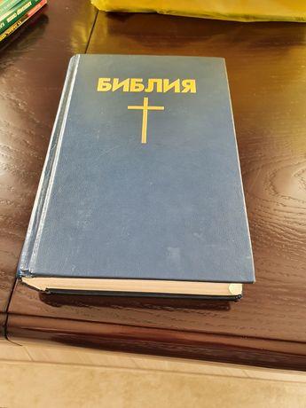 Продам Библию недорого.