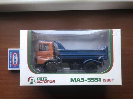 Маз 5551 «Автоистория» коллекционная модель 1/43