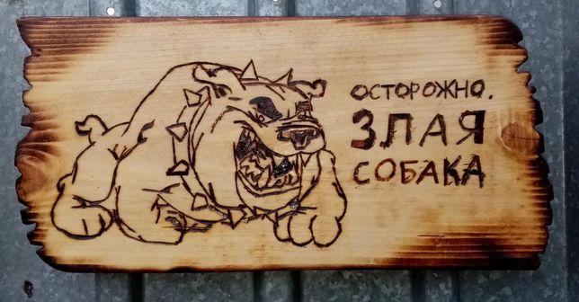 Адресная табличка из дерева (номер дома) таблички песочница. Домик