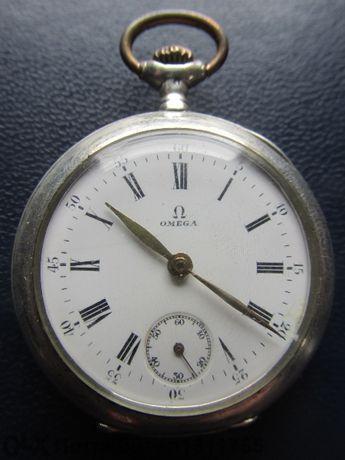 Сребърен джобен часовник Омега