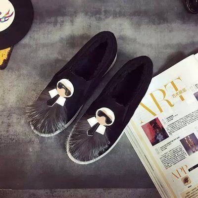 Cute Karlito shoes