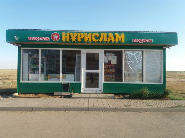 СРОЧНО ПРОДАМ ИЛИ МЕНЯЮ НА АВТО Павильон готовый малый бизнес