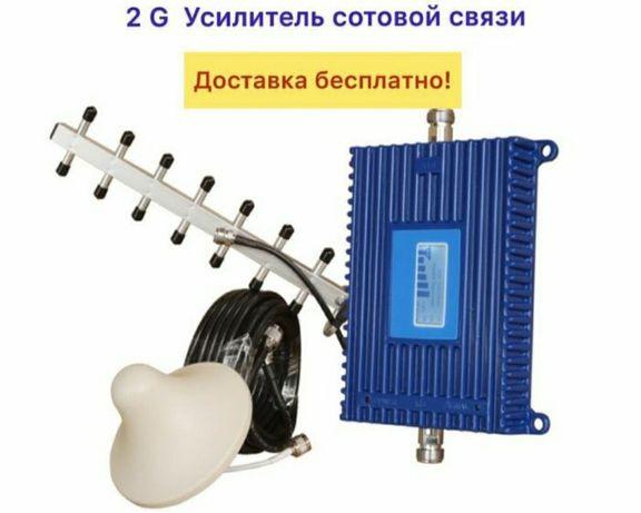 Усилители GSM сотовой связи мобильного интернета и сигнала рипитор