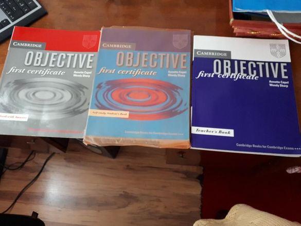 Пълен комплект учебници по английски език