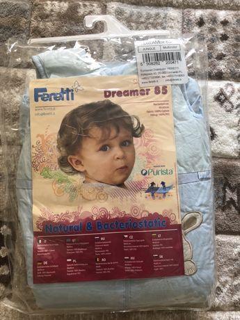 Sac de dormit Dreamer 85 - Feretti