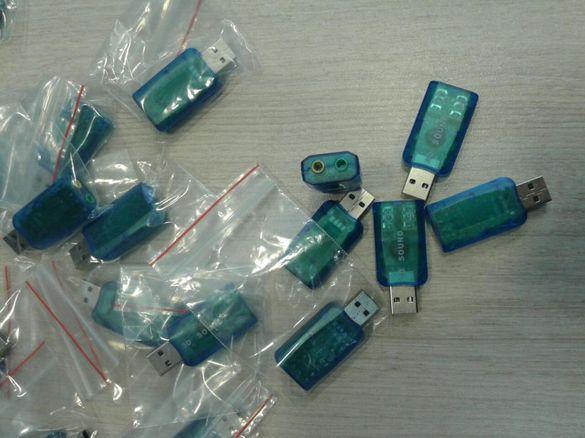 USB звукова карта / USB Sound card