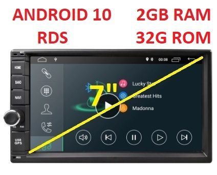 "ГАРАНЦИЯ Мултимедия 7"" Android 10 2GB RAM 32G GPS RDS двоен дин 2 DIN"