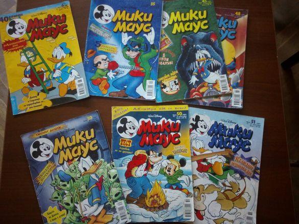 Списание Мики Маус 2000-2005