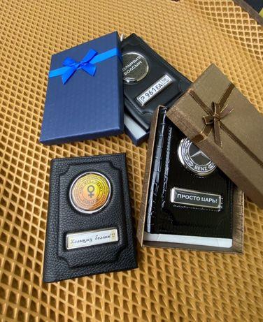 Подарки | подарок | подарки для мужчин