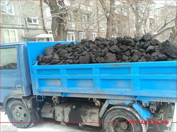Уголь. Все сорты, доставака по городу.