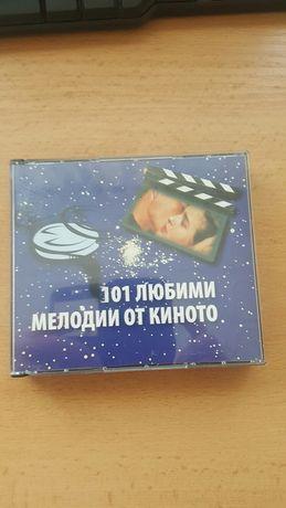 CD с музика от филми