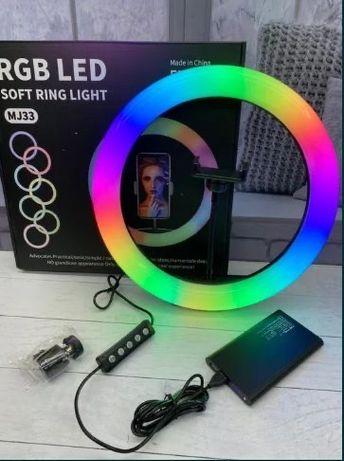 +ПОДАРКИ! RGB Кольцевая led Лампа 26 см (цветные+стандартные режимы)
